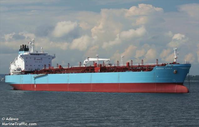 Maersk Carla file photo (c) MarineTraffic/