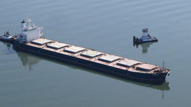 mv miyama bulk carrier