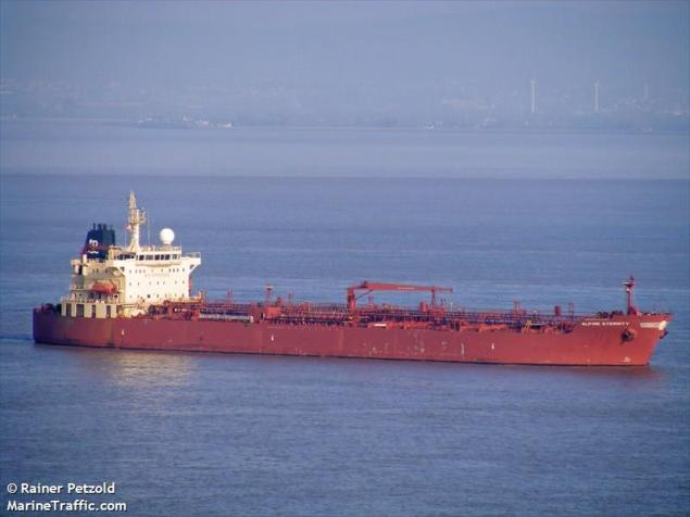 File photo (c) MarineTraffic.com
