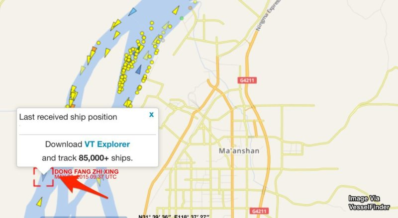 DONG_FANG_ZHI_XING_Current_position__IMO_0_MMSI_413800469____VesselFinder