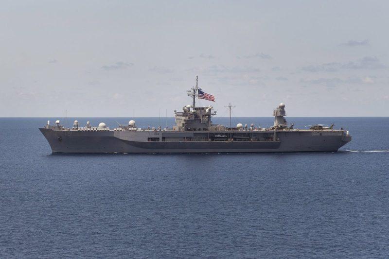 USS Blue Ridge.