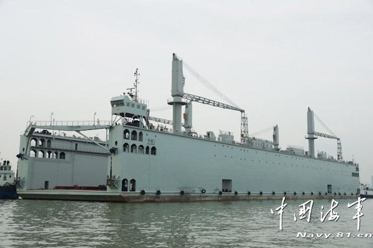 Photo shows the Huachuan No. 1. Credit:
