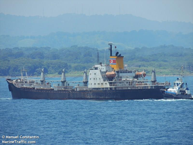 North Korean cargo ship Chong Chon Gang, operated by Ocean Maritime Management. Photo: MarineTraffic.com/
