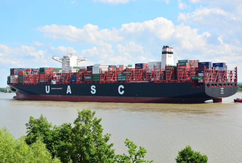 UASC's ultra-large containership MV Barzan.