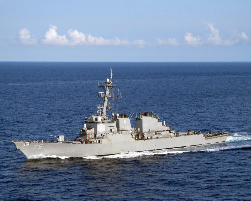 The guided missile destroyer USS Donald Cook (DDG 75). File photo: U.S. Navy