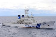 Japan To Deliver Coast Guard Cutters To Philippines