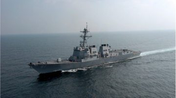 U.S. Navy Destroyer Targeted in Missile Attack Off Yemen