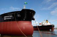 Petrobras Cancels 17 Tanker Orders