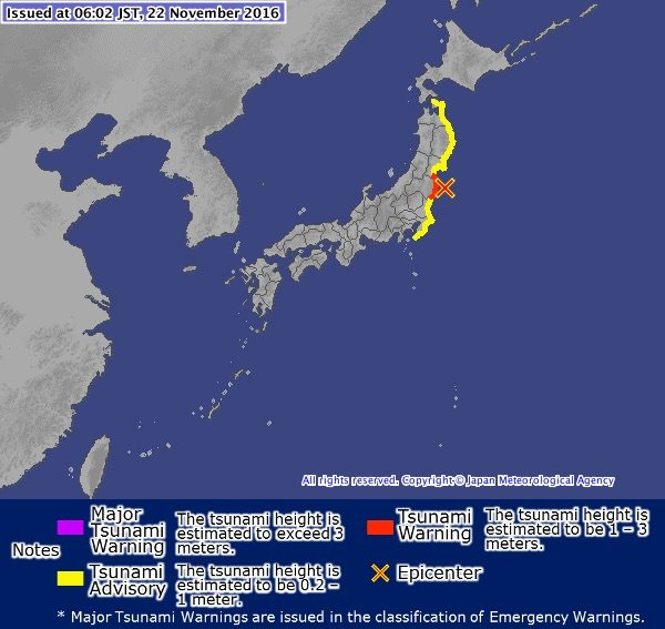 Credit: Japan Meteorological Agency