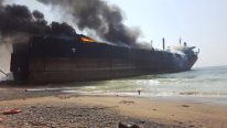 Death Toll Rises in Pakistani Shipbreaking Yard Explosion
