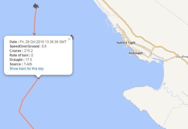 """Genscape Vesseltracker shows """"Destiny"""" departed Khrag, Iran, on October 26 bound for South Korea."""