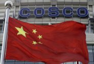 China's COSCO Secures $26 Billion Financing Pledge