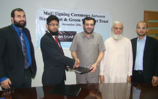 MoU Signing with Meezan Bank's Ihsan Trust & Green Crescent Trust