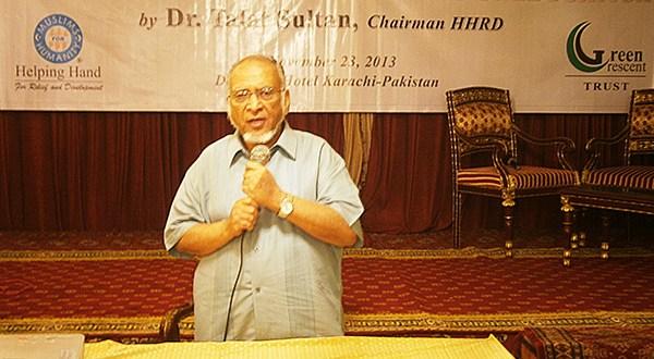 Dr. Talat Sultan, Chairman HHRD USA Visits GCT