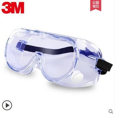 Qoo10 - 3M goggles anti-welding polished splash dust-proof