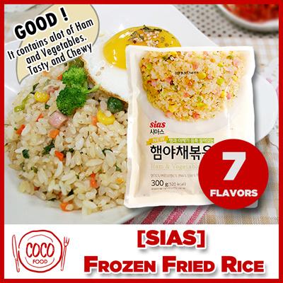 Qoo10 - [Buy 5 free shipping] [SIAS] Frozen Fried Rice (7 flavors) : Korean Food