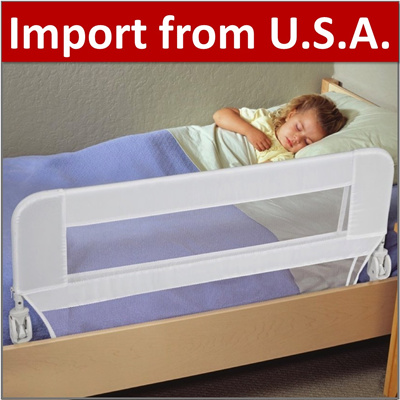 Qoo10 Bysafety Bed Rail Baby Fence Kids Guard Barrier