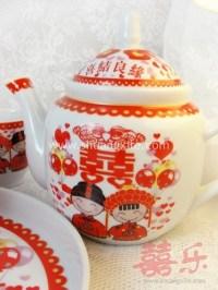 Qoo10 - Wedding Teaset : Kitchen & Dining