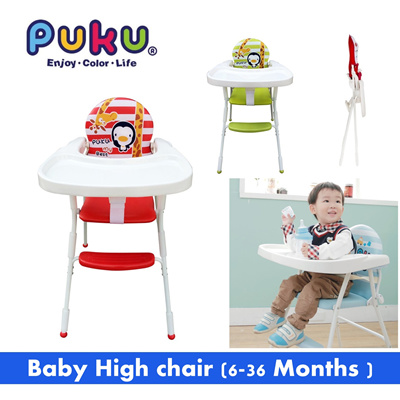 Qoo10 Puku Baby High Chair 6 Month 3 Years Red Green