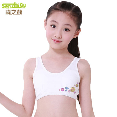Qoo10 - Sum drum girls puberty girls underwear underwear cotton vest