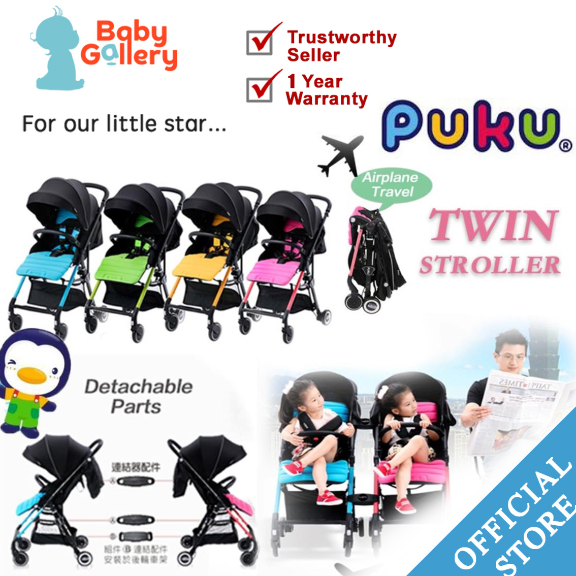 Double Pram Australia Reviews Puku Promotion Itemspuku Baby Single Twin Stroller
