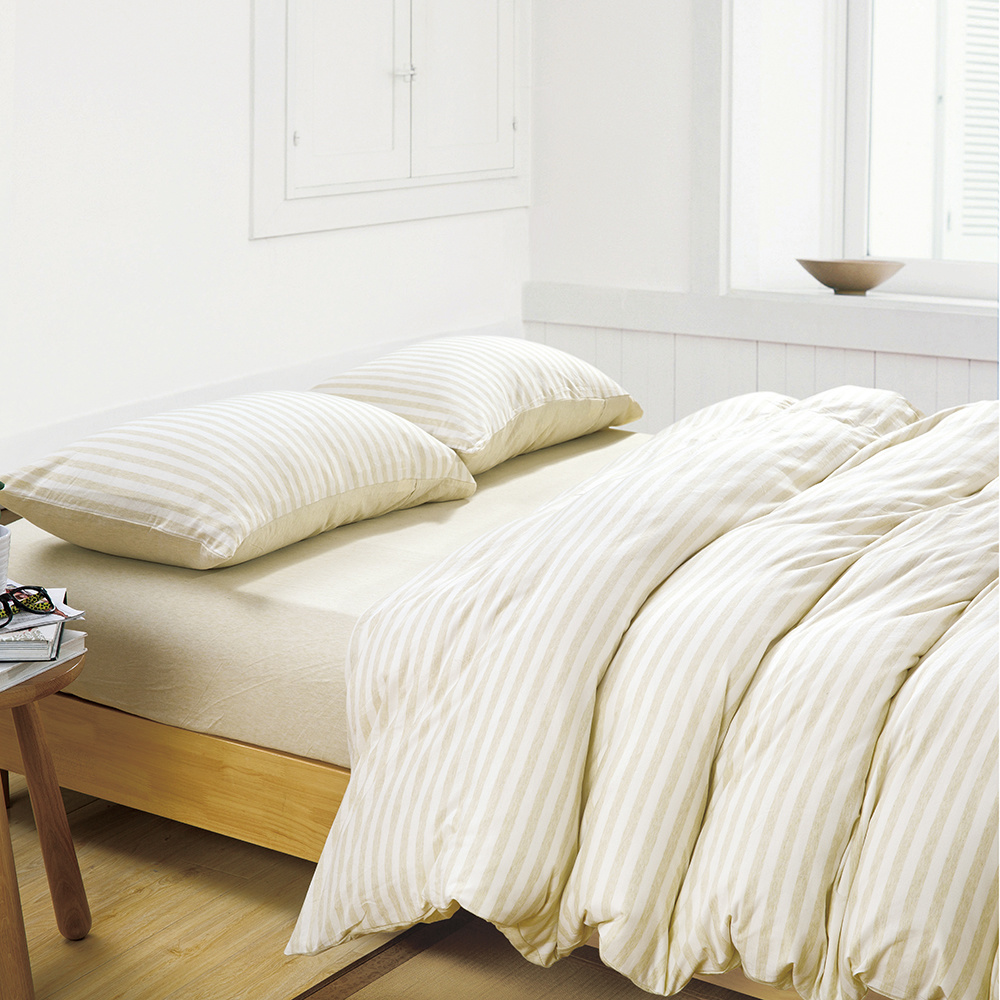 Muji Bed Sheets Qoo10 Muji Bed Cover Household Bedding