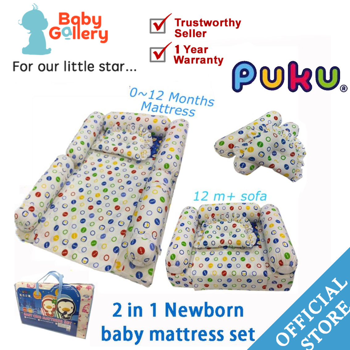Toddler Mattress Vs Baby Mattress Puku Promotion Itemspuku 2 In 1 Newborn Baby Mattress Set 4 Bolster 1 Pillow Children Sofa