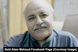 Said Alam Mehsud