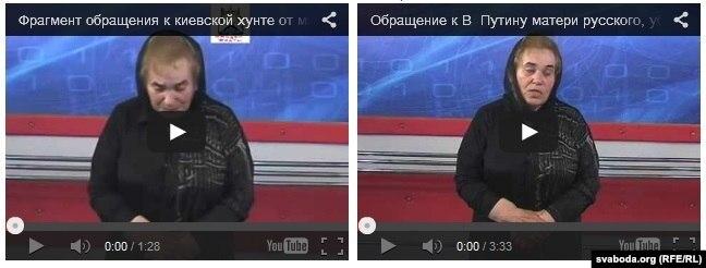 связи этим русские матери обращаются к путину видео современное