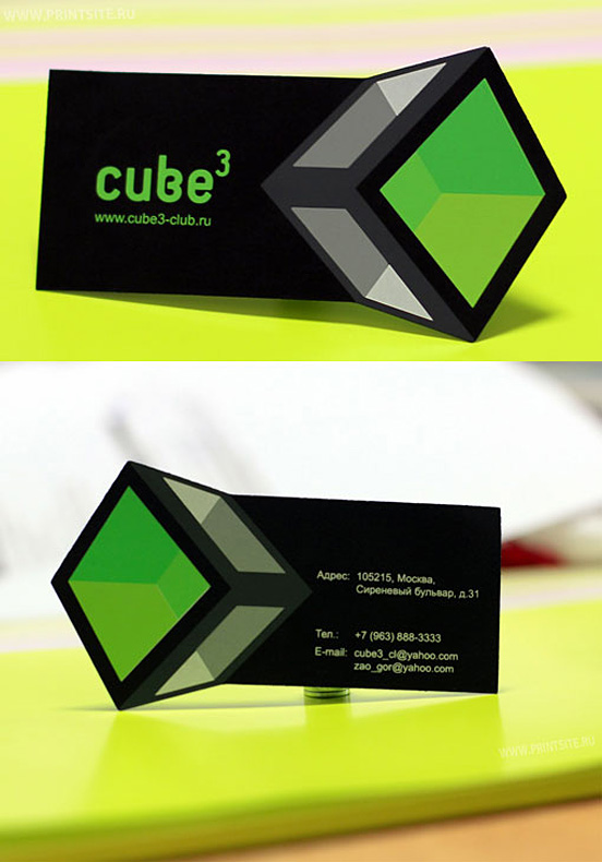 Business Cards 60+ Newly Business Card Designs Inspiration - club card design