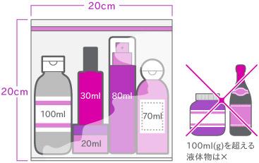 19_liquid2