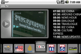 Gear Diary SPB TV for Android Review photo