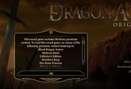 Dragon Age DLC Error