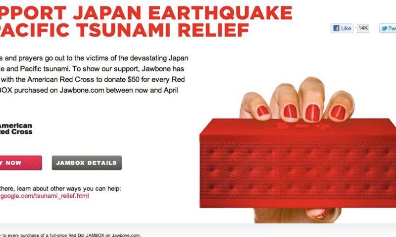 Japan Relief2