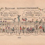 drawing-art-on-sheet-music-bringing-to-life-by-people-too-14