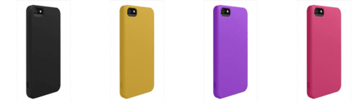 IPhone 5 Cases  BodyGuardz