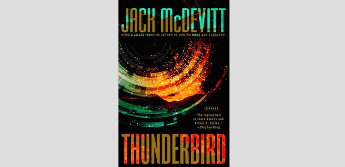 Thunderbird Feature