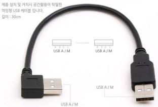 USB (M) – USB (M) 케이블