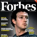 Las 10 personas más poderosas del planeta, entre ellas Bill Gates y Mark Zuckerberg