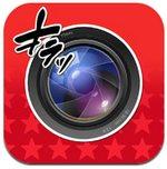 Manga Camera, applicación gratis de fotografía para iOS con estilo Manga