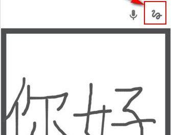 Google Traductor para iOS ahora permite escribir texto sobre la pantalla con el dedo