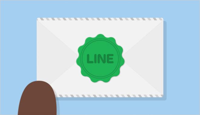 line-letter-sealing