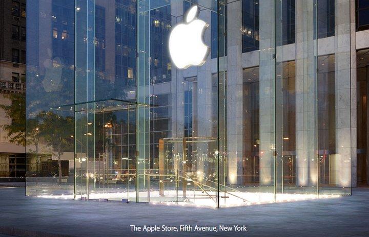 Apple se opone abiertamente a Trump y no colaborará en la convención Republicana