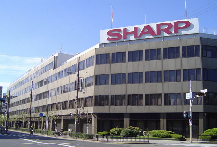 sharp-offices-wikipedia