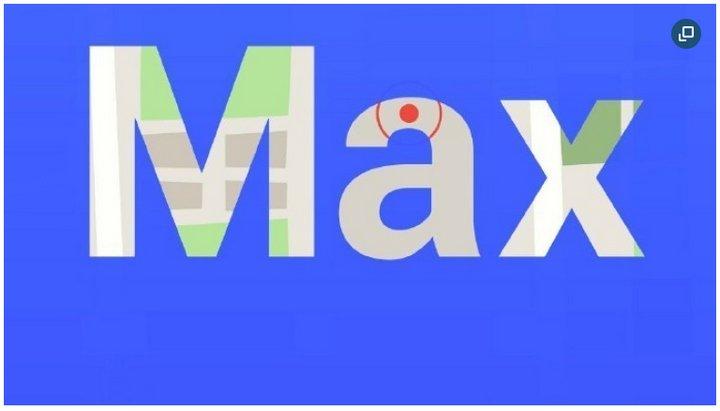 El próximo 10 de Mayo Xiaomi anunciará el phablet Mi Max con pantalla de 6,4 pulgadas – Especificaciones