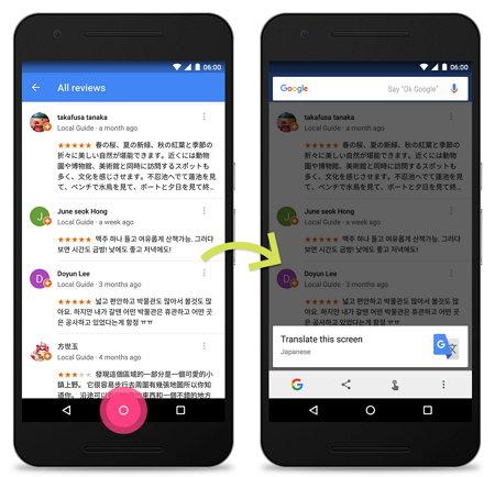 google-now-on-tap-traducir-texto