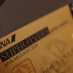 維持費が最も安いSUPER FLYERS CARDはどれか?