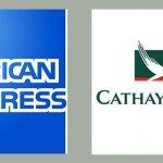 (新ルール)AMEXプラチナ会員向けキャセイパシフィック航空の上級会員条件