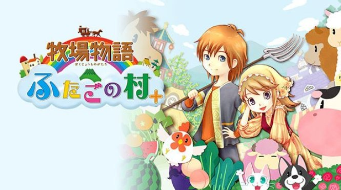 Anunciado 'Story of Seasons: The Tale of Two Towns+' para Nitnendo 3DS