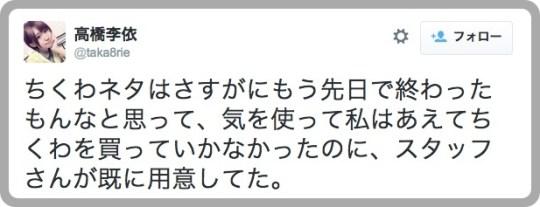 batch_スクリーンショット 2015-07-22 0.04.07